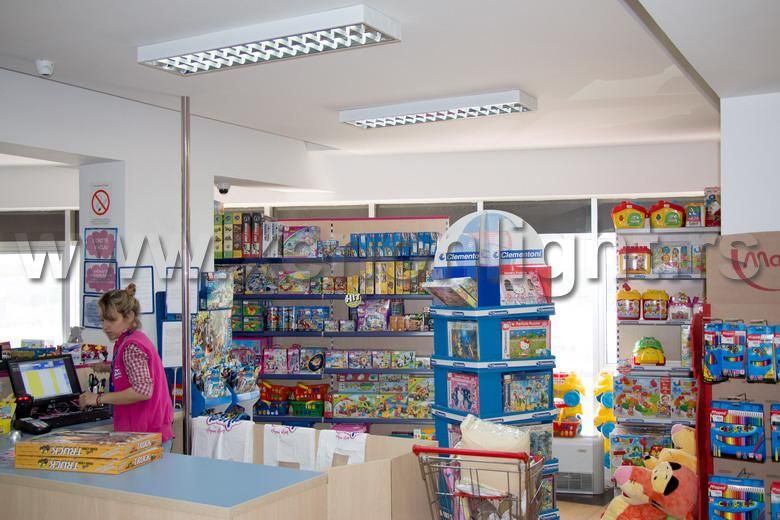 ''Aksa'' Kids Mega Store